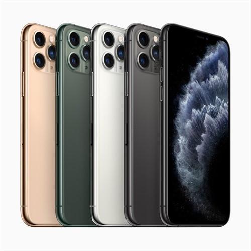El precio de los nuevos iPhone 11 descenderá hasta un 12,5 % en Navidad