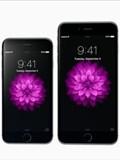 Ya hay 4 millones de iPhone en el mundo