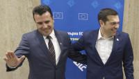 Macedonia cambia de nombre tras un acuerdo con el gobierno griego