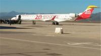 Despega el primer avión comercial desde el aeropuerto de Castellón con el Villarreal CF a bordo