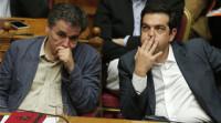 El Parlamento de Grecia aprueba el paquete de medidas para el rescate