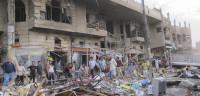 Ascienden a 47 los muertos por los atentados en Bagdad