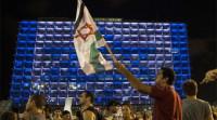 Miles de israelíes se manifiestan a favor del diálogo con los palestinos