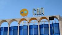 La Audiencia Nacional celebrará a partir del 22 de enero el primer juicio contra dos directivos de la CAM