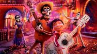 Lo que 'Coco' nos enseñó del Día de los Muertos