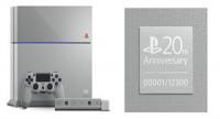 Un japonés se ha gastado 130.000$ en la primera PS4 20 aniversario