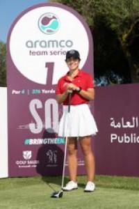 La golfista malagueña Ana Peláez se pasa al profesionalismo