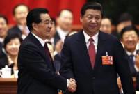 Xi Jinping elegido formalmente como presidente de China