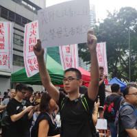 Hong Kong ha vuelto a paralizarse con una protesta masiva