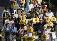 Primer rechazo de Japón a las armas nucleares