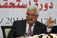 Abbas: