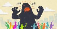 Deslegitimando a la homofóbia: El argumento del segmento cultural para desnudarlo tal cual es
