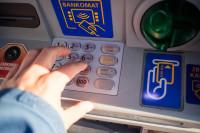 Tecnologías para la banca