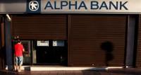 Grecia reabre sus bancos este lunes y empieza a aplicar la subida del IVA
