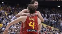Turquía, Eslovenia, Georgia, Bélgica y Letonia completan los octavos del Eurobasket