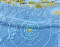 Registrado un terremoto de magnitud 6,2 al sur de la isla indonesia de Bali