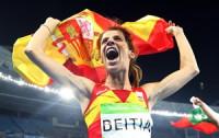 La española Ruth Beitia, elegida 'Atleta Europea del Año'