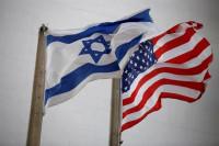 Trump reconoce oficialmente Jerusalén como