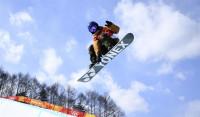 Queralt Castellet finaliza séptima en la final del 'halfpipe' de PyeongChang 2018