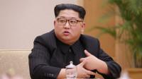 Corea del Norte anuncia la suspensión de todos sus ensayos nucleares