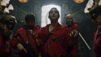 Netflix anuncia siete proyectos originales españoles