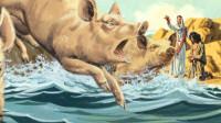 Jesucristo es un Cerdo