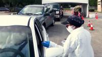 Estados Unidos registra otro récord diario en nuevos casos de coronavirus