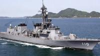 Japón desplegará un destructor en Oriente Medio, mientras crecen las tensiones en el Golfo de Omán
