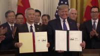 """Trump firma la """"fase uno"""" del acuerdo con China rebajando así la guerra comercial"""