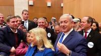 Netanyahu sale vencedor en la pugna por el liderazgo de su partido antes de las elecciones generales