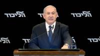 Netanyahu pide al Parlamento inmunidad en casos de corrupción