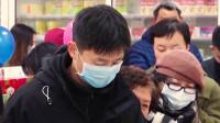 Autoridades chinas ponen en cuarentena la ciudad de Wuhan mientras el coronavirus continúa propagándose