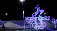 Pekín aspira a organizar los Juegos de 2022 apostando por la austeridad y el medio ambiente