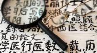 Servicios de traducción: la importancia del chino en la actualidad