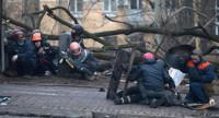 La Policía de Ucrania dispondrá de armas de combate contra los manifestantes