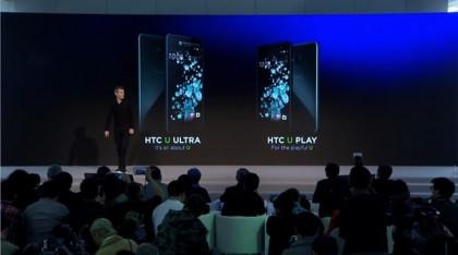 HTC presenta sus nuevos HTC U Ultra y Play con segunda pantalla y tecnología de aprendizaje automático